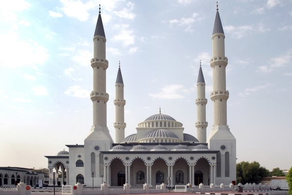 The Al Farooq Omar Bin Al Khattab Mosque to Welcome Distinguished...